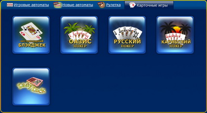 Set poker как играть up big blind